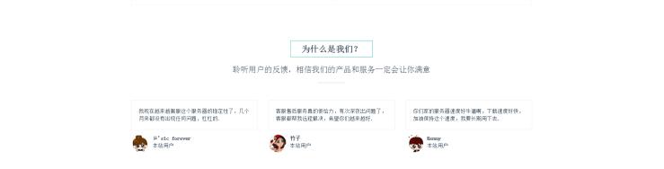 中国 代理服务器